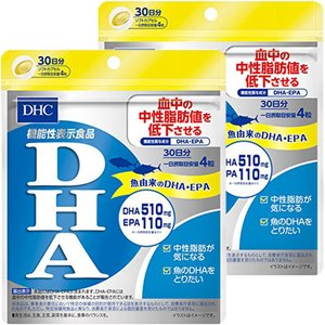 DHC DHA 30日分×2個セット 送料無料