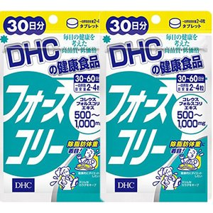 DHC フォースコリー タブレット 30日分 2個セット  DHC フォースコリー 30日分 120...