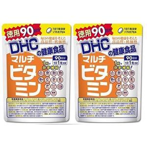 DHC マルチビタミン 徳用90日分 2個セット  メーカー・ブランド:DHC  商品サイズ (幅×...