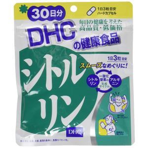DHC シトルリン 30日分 送料無料|Sapla PayPayモール店