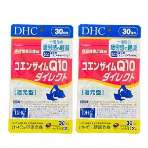 DHC コエンザイムQ10 ダイレクト 30日分×2個セット 機能性表示食品 送料無料|Sapla PayPayモール店