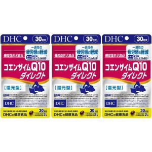 DHC コエンザイムQ10 ダイレクト 30日分×3個セット 機能性表示食品 送料無料|Sapla PayPayモール店