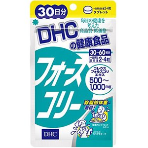 DHC フォースコリー タブレット 30日分  DHC フォースコリー 30日分 120粒 ※1日の...