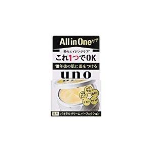 UNO ウーノ 薬用 バイタルクリームパーフェクション スキンケア 送料無料