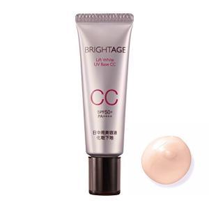すっぴん肌を格上げする スペシャルなCCクリーム 美白有効成分トラネキサム酸配合。使うほど、肌の明る...