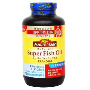 大塚製薬 ネイチャーメイド スーパーフィッシュオイル 250粒 250日分 EPA・DHA 送料無料