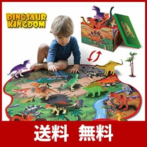 GILOBABY 恐竜おもちゃ 恐竜フィギュア 2IN1恐竜 おもちゃ マット 収納ボックス 恐竜遊...