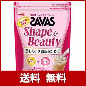 明治 ザバス(SAVAS) シェイプ&ビューティ ソイプロテイン+コラーゲン ミルクティー風味 【5...