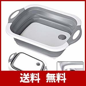 YWSHF 洗い桶 折りたたみ 水が切れるスリム 四角 シリコン 台所 ふた付き洗い桶 キッチン 流...