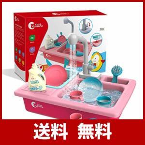 Cute Stone おままごと キッチンセット リアルシンク 皿を洗いおもちゃ 室内遊び 温水遊び...