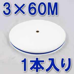 平ロープ 3×60 アクリル 1本入り|hikkoshishizai