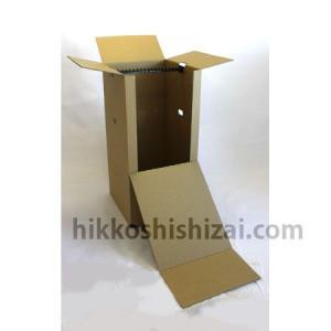 ハンガーボックス バー無し5枚入り ハンガーケース|hikkoshishizai