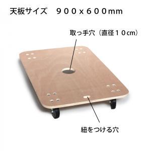 日本製 木製台車(静音キャスタ―使用) 900×600mm 1台 送料無料|hikkoshishizai|03