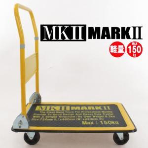 業務用台車(MK2)スチール製 折りたたみ 静音キャスター使用 日本製 完成品 150kg イエロー 1台 hikkoshishizai