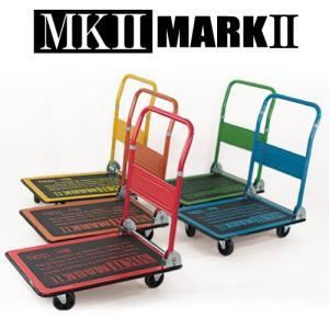 業務用台車(MK2)スチール製 折りたたみ 静音キャスター使用 150kg 要組立 1台  全5色 青赤黄緑橙 hikkoshishizai