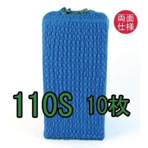 (引っ越し用品) ジャバラ(リバーシブル) 110S 10枚入り ゴム入りパッド ハイ ゴム入りパット|hikkoshishizai