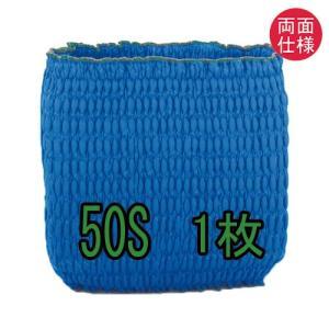 (引越し資材) ジャバラ(リバーシブル) 50S 1枚入り ゴム入りパッド ハイ ゴム入りパット|hikkoshishizai
