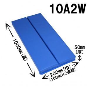 ロールマット 1000mm(高)×200mm(巾)×50mm厚 10本セット|hikkoshishizai
