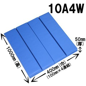 ロールマット 1000mm(高)×400mm(巾)×50mm厚 10本セット|hikkoshishizai