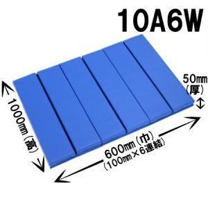 ロールマット 1000mm(高)×600mm(巾)×50mm厚 10本セット|hikkoshishizai