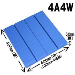 ロールマット 400mm(高)×400mm(巾)×50mm厚 10本セット|hikkoshishizai