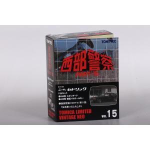 【トミカリミテッドヴィンテージNEO】 1/64 西部警察 Vol.15 日産 セドリック スタンダード 覆面パトロールカー (330型/430型)|hiko7