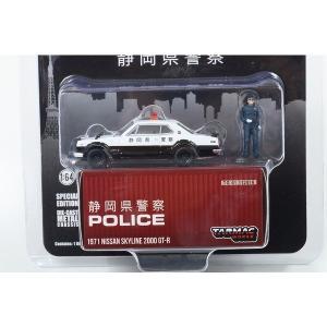 【TARMAC】1/64 Tarmac Works x Greenlight Japanese Police 1971 Nissan Skyline 2000 GT-R hiko7