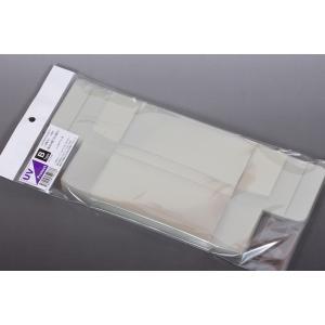 【HIKO7】 UVプロテクトカバー B Type 10枚入 (寸法:高66mm x 幅156mm x 奥81mm)|hiko7