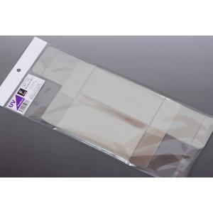 【HIKO7】 UVプロテクトカバー F Type 5枚入 (寸法:高86mm x 幅155mm x 奥71mm)|hiko7