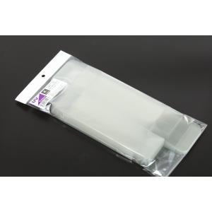 【HIKO7】 UVプロテクトカバー K Type 10枚入 (寸法:高63mm x 幅168mm x 奥77mm)|hiko7