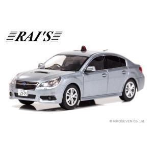 RAI'S 1/43 スバル レガシィ B4 2.5GT 2014 高知県警察交通部交通機動隊車両 ※限定1000台 *限定BOX付 hiko7