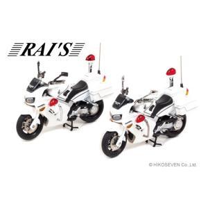 【RAI'S】 1/43 ホンダ VFR800P 2002-2007 警察仕様交通取締用自動二輪車 2台セッ|hiko7