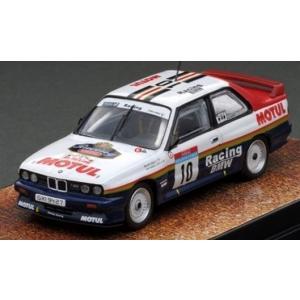 TARMAC 1/64 BMW M3 Tour de Corse 1987 hiko7