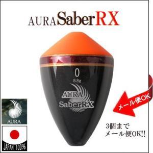 アウラ AURA セイバー アールエックス Saber Rx  オレンジ3個までメール便OK|hikoboshi-fishing