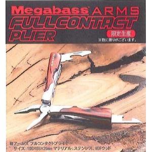 メガバス ARMS FULLCONTACT PLIER アームズ フルコンタクト プライヤー メール便不可|hikoboshi-fishing