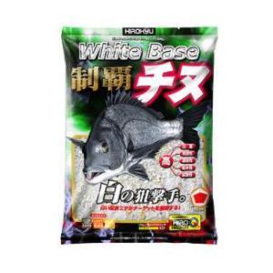 ヒロキュー集魚材 ホワイトベース 制覇チヌ 1ケース10個入り  |hikoboshi-fishing