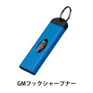 ゴールデンミーン GMフックシャープナー 砥石Golden Mean GM HOOK SHARPENER|hikoboshi-fishing