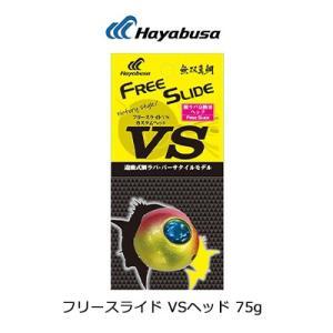ハヤブサ 無双真鯛 フリースライド VSヘッド60g  誘導式(替玉)Hayabusa FREE S...