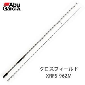 アブガルシア クロスフィールド  XRFS-962MAbu Garcia XROSSFIELD XRFS-962M|hikoboshi-fishing