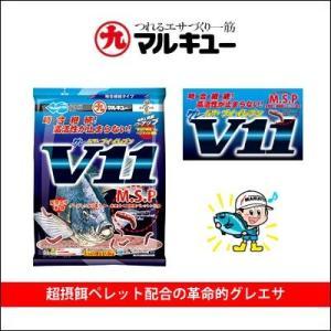 マルキユー グレパワーV11 1ケース:12個入り (4905789005665)MARUKYU GUREPOWER V11 1case(12pack)|hikoboshi-fishing