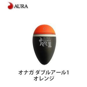 アウラ ONAGA  RR1 (オナガ ダブルアール1) オレンジAURA  ONAGA  RR1  ORANGE|hikoboshi-fishing