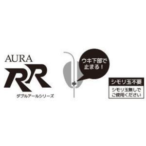 アウラ ONAGA  RR1 (オナガ ダブルアール1) オレンジAURA  ONAGA  RR1  ORANGE|hikoboshi-fishing|02