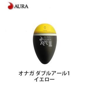 アウラ ONAGA  RR1 (オナガ ダブルアール1)カラー: イエローAURA  ONAGA  RR1  YELLOW|hikoboshi-fishing