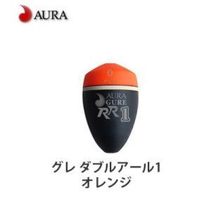 アウラ GURE  RR1 (グレ ダブルアール1) カラー:オレンジAURA  GURE  RR1  ORANGE|hikoboshi-fishing