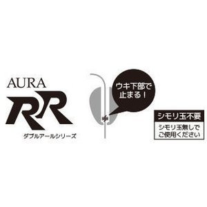 アウラ GURE  RR1 (グレ ダブルアール1) カラー:オレンジAURA  GURE  RR1  ORANGE|hikoboshi-fishing|02