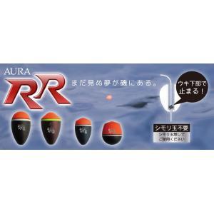 アウラ GURE  RR1 (グレ ダブルアール1) カラー:オレンジAURA  GURE  RR1  ORANGE|hikoboshi-fishing|03