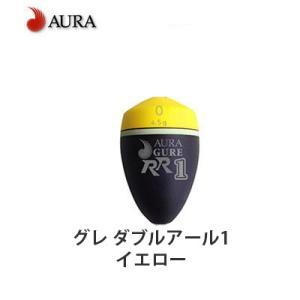 アウラ GURE  RR1 (グレ ダブルアール1) カラー:イエローAURA  GURE  RR1  YELLOW|hikoboshi-fishing