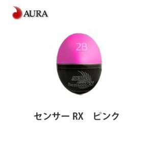 アウラ センサー RX ピンク 円錐ウキAURA Sensor  RX   COLOR:PINK|hikoboshi-fishing