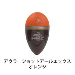 アウラ ショットアールエックスオレンジ 中通しウキAURA Shot RX Orange Head|hikoboshi-fishing