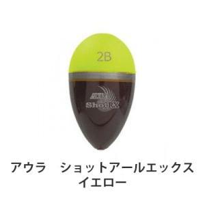 アウラ ショットアールエックスイエロー 中通しウキ(円錐うき)AURA Shot RX Yellow Head|hikoboshi-fishing